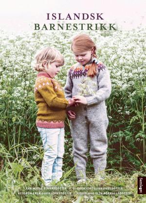 Islandsk barnestrikk